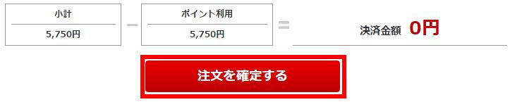 201612100106.jpg