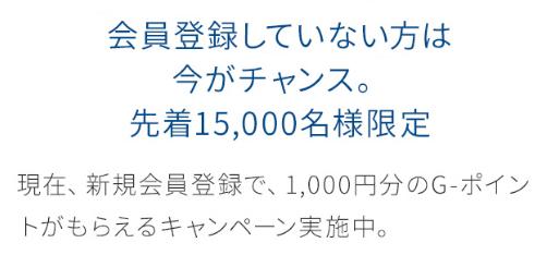 201612140201.jpg