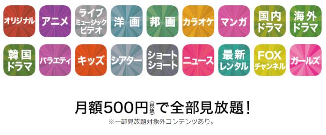 201612200404.jpg
