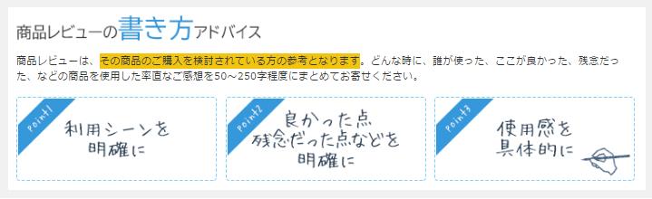 201612280305.jpg