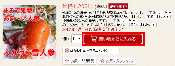 201612290204.jpg