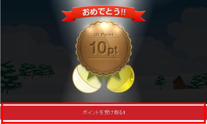201612300408.jpg