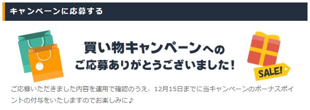 201701030109.jpg