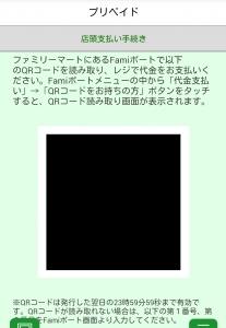 201701050108.jpg