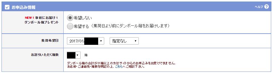 201701060108.jpg
