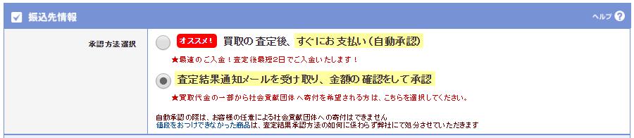 201701060109.jpg