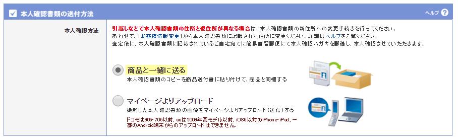 201701060110.jpg