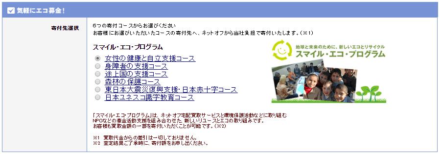 201701060112.jpg