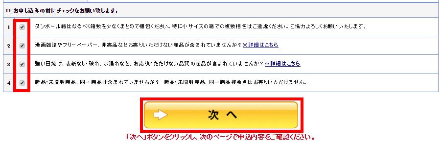 201701060113.jpg