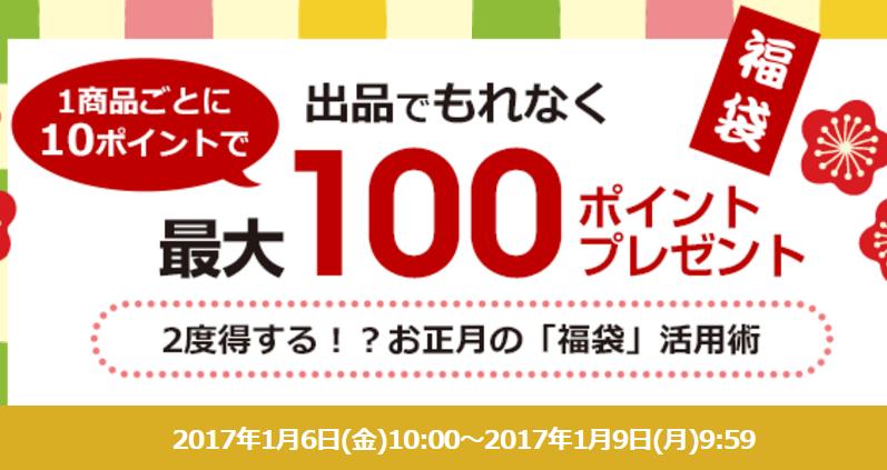 201701080101.jpg