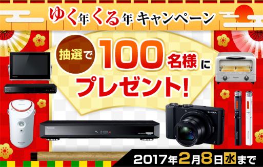 201701200202.jpg