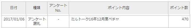 201701250201.jpg