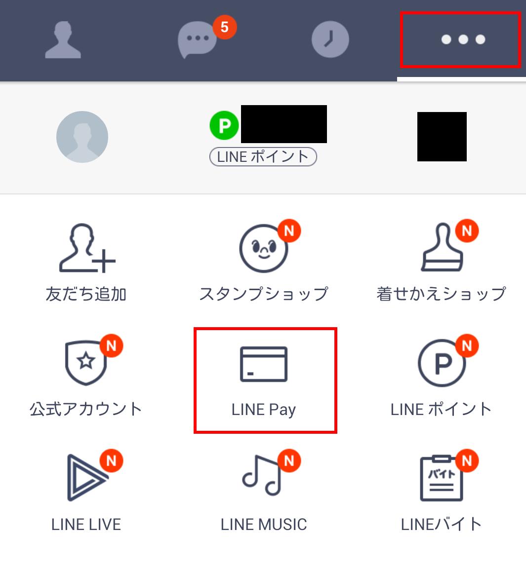 201701260202b.jpg