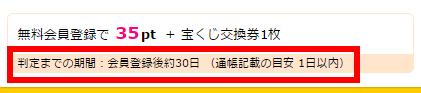 201701260302.jpg