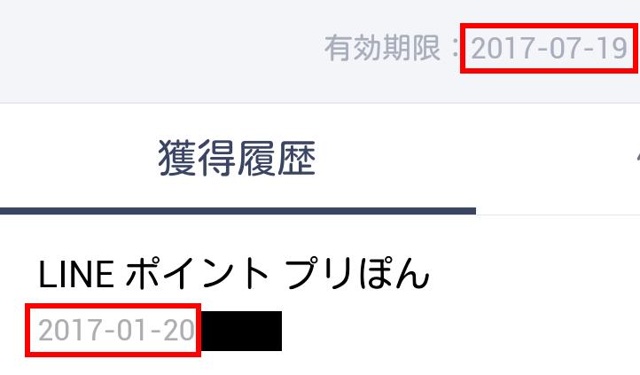 201701280105.jpg