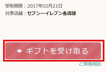 201701290123.jpg