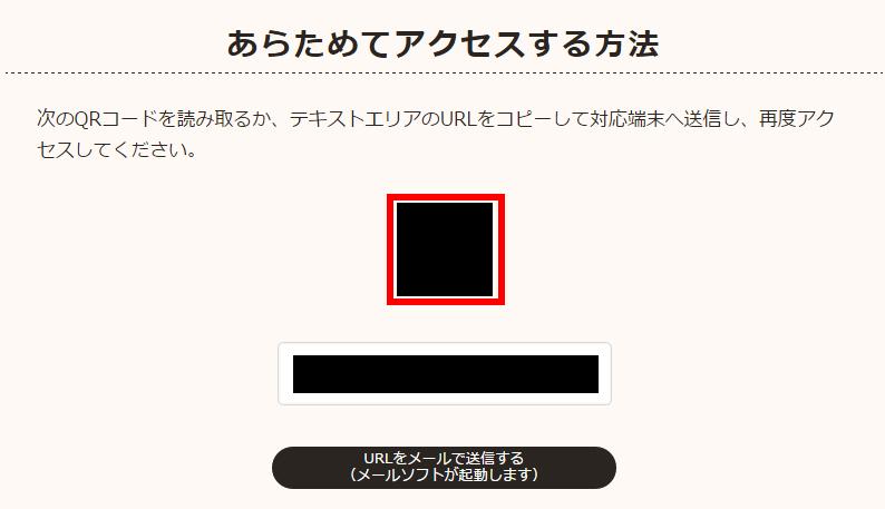 201701290124.jpg