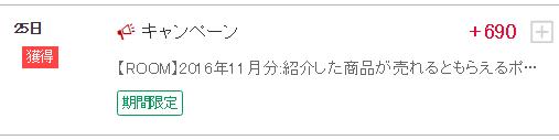 201701290202.jpg