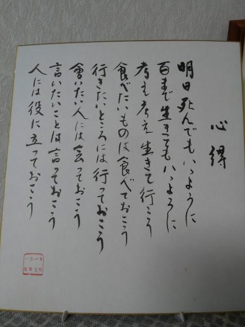 KIMG3369.jpg