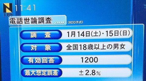 2017011612.jpg