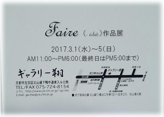 20170116b.jpg