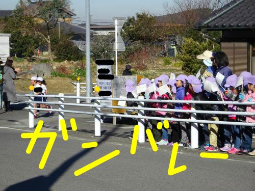 snap_poohsandaisukiyo_201714122851.jpg