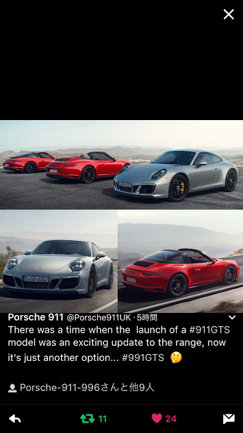 Porscheポルシェ991_2_GTS_20170109