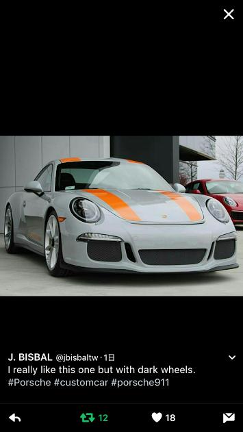 Porscheポルシェ991R_TW_20170115