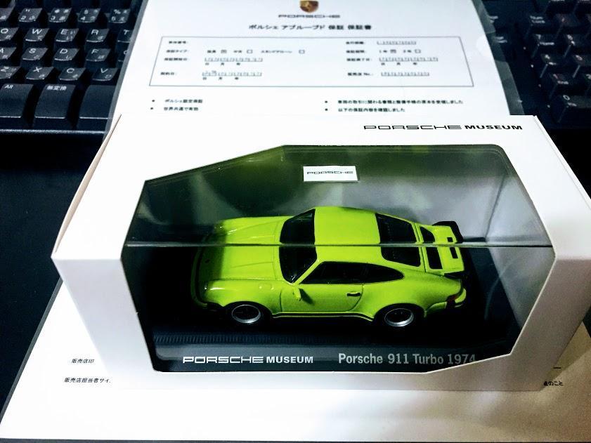 Porscheポルシェアプルーブド保証保証書_2017