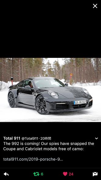 Porscheポルシェ992__tw_20170204