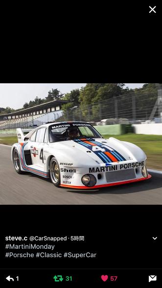 Porscheポルシェ935_tw_20170206