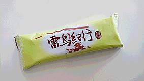 個包装20170131