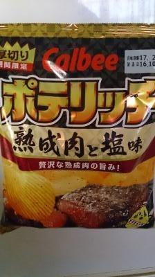 DSC_0001_jukujuku.jpg