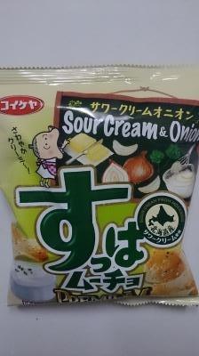 DSC_0001_sawasawababaa.jpg