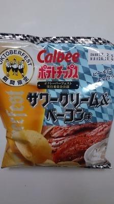 DSC_0002_beer-umaika.jpg