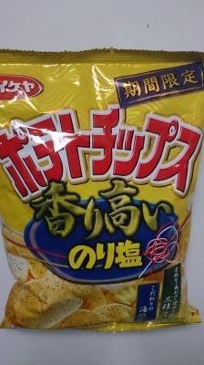 DSC_0002_kaoritakainorishio.jpg
