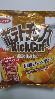 DSC_0002_rich-cut-osimai.jpg