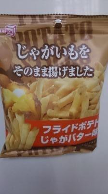 DSC_0002_sonomamananokai.jpg