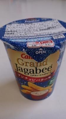 DSC_0002_uhohoho.jpg