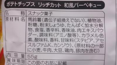 DSC_0004_babekyuzai.jpg