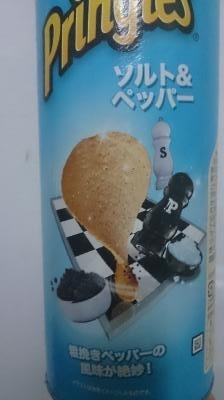 DSC_0005_shiotokoshou.jpg
