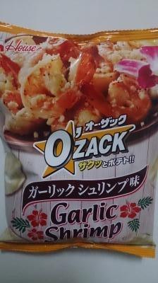 DSC_0006_garlicshrimp.jpg