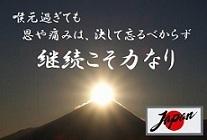 継続小_n