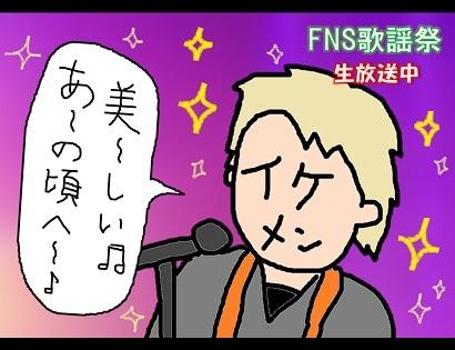 妄想歌謡祭乱入事件02