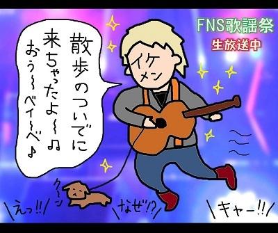 妄想歌謡祭乱入事件01