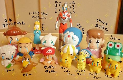 人形ライブ最後2