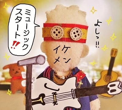 人形ライブ1