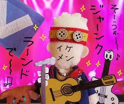 人形ライブ3