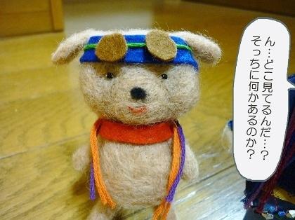 人形ライブ終了後5