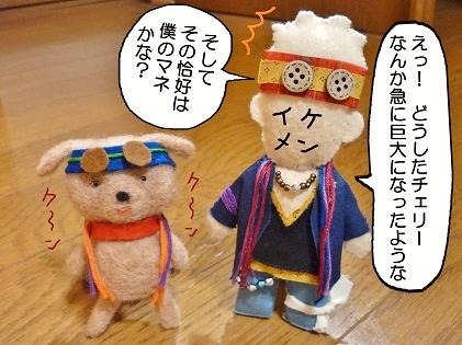 人形ライブ終了後4